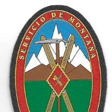 Militaria: NUEVO PARCHE POLICIA GUARDIA CIVIL SERVICIO DE MONTAÑA. Lote 244471055