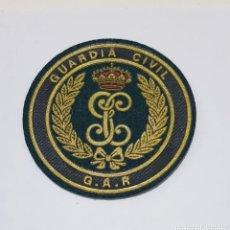 Militaria: PARCHE GUARDIA CIVIL G.A.R. GRUPO DE ACCIÓN RAPIDA. Lote 195487811