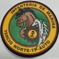 Militaria: PARCHE EMBLEMA A COLOR EN PLÁSTICO INYECTADO DEL TERCIO NORTE-TP- AUTO INF. DE MARINA. Lote 232199755
