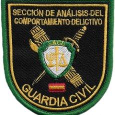 Militaria: GUARDIA CIVIL SACD SECCIÓN DE ANÁLISIS DEL COMPORTAMIENTO DELICTIVO EB01340 PARCHE INSIGNIA. Lote 211706420