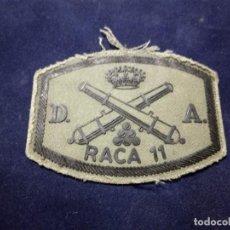 Militaria: PARCHE RACA.VERDE.DIVISIÓN ACORAZADA.. Lote 197774606
