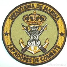 Militaria: PARCHE INFANTERIA DE MARINA ZAPADORES DE COMBATE. Lote 202797920