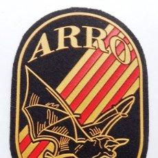 Militaria: PARCHE POLICIA MOSSOS D'ESCUADRA ARRO. Lote 217631367