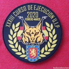 Militaria: EMBLEMA POLICIA UIP. CURSO.. Lote 204222850