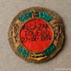 Militaria: MÉRITO MILITAR COLECTIVA - ALCAZAR DE TOLEDO - BORDADA.. Lote 205378993