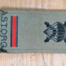 Militaria: PARCHE DE TELA MILITAR. Lote 205701985