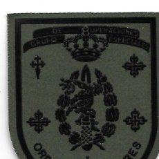 Militaria: PARCHE GOE ORDENES MILITARES I MOE COE. Lote 230698140