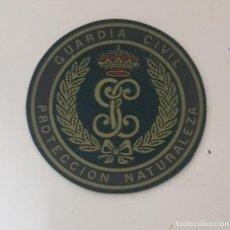 Militaria: PARCHE GUARDIA CIVIL PROTECCIÓN NATURALEZA. SEPRONA. Lote 206176332