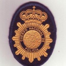 Militaria: PLACA DEL CUERPO NACIONAL DE POLICIA UNIFORME DE LA UIP AÑOS 2000. Lote 221807630