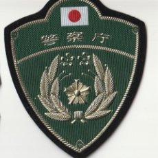 Militaria: JAPON - AGENCIA NACIONAL DE POLICIA (NPA). Lote 206492106