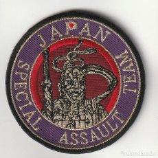 Militaria: JAPON - PARCHE POLICIA (UNIDAD DE ASALTO DE OSAKA). Lote 206492178