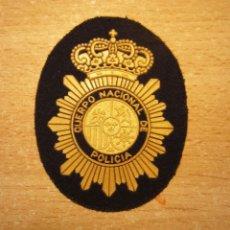 Militaria: PLACA DEL CUERPO NACIONAL DE POLICIA MODELO ANTIGUO PARA ANORAK. Lote 206496171