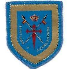 Militaria: PARCHE ET BRIGADA DE CABALLERIA JARAMA 1. Lote 278409038