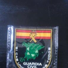Militaria: PARCHE GUARDIA CIVIL. Lote 207089992