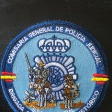Militaria: PARCHE CNP. Lote 207090021