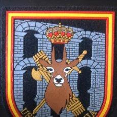 Militaria: PARCHE USECIC GUARDIA CIVIL. Lote 207090061