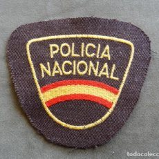 Militaria: PARCHE DE TELA POLICIA NACIONAL (MARRONES) ORIGINAL. Lote 207106792