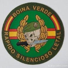 Militaria: PARCHE BOINA VERDE COE GOE MOE BOEL UOE EZAPAC. Lote 207154057