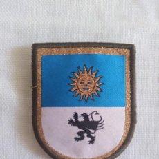 Militaria: PARCHE UNIFORME DE REPRESENTACIÓN PARQUE Y CENTRO DE ABASTECIMIENTO DE MATERIAL DE INTENDENCIA.. Lote 207211220