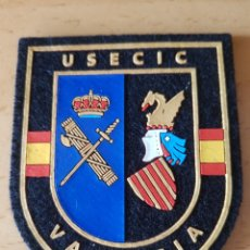 Militaria: G.C JUN. Lote 207225906