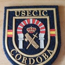 Militaria: G.C JUN. Lote 207225980