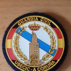 Militaria: G.C JUN. Lote 207226046