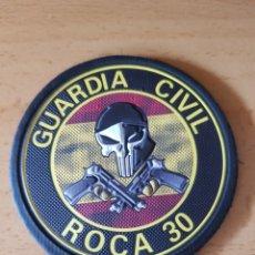 Militaria: G.C JUN. Lote 207226215