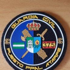 Militaria: G.C JUN. Lote 207227567