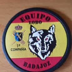 Militaria: G.C JUN. Lote 207227603