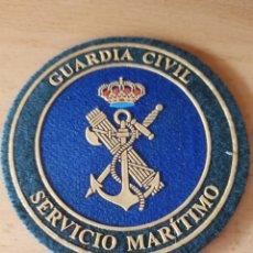 Militaria: G.C JUN. Lote 207227878
