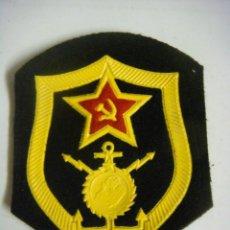 Militaria: PARCHE DE TELA DE CCCP. Lote 207324740