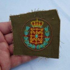Militaria: PARCHE CARLISTA CUERPO DE EJERCITO DE NAVARRA - REQUETE GUERRA CIVIL. Lote 207583981