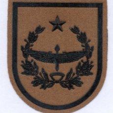 Militaria: PARCHE EJERCITO ESPAÑOL. Lote 208201573