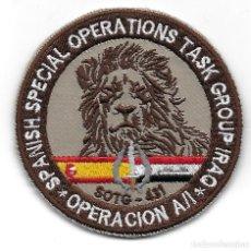 Militaria: PARCHE COES EN IRAQ MISION INTERNACIONAL. Lote 209792900
