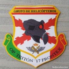 Militaria: PARCHE GUARDIA CIVIL HELICÓPTEROS, MUY RARO. Lote 210073025