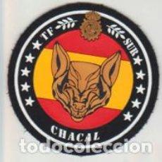 Militaria: PARCHE CHACAL TENERIFE POLICÍA NACIONAL - ÚNICO LOTE. Lote 210417076