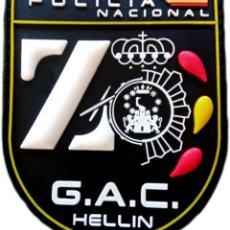 Militaria: POLICÍA NACIONAL CNP GAC HELLÍN GRUPO ATENCION AL CIUDADANO PARCHE INSIGNIA EMBLEMA EB01485. Lote 210420041