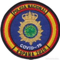 Militaria: PARCHE POLICÍA NACIONAL (COVID-19). Lote 210422341