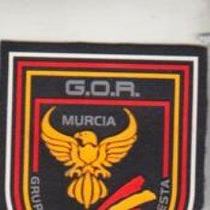 Militaria: PARCHE GOR ALMERIA POLICIA NACIONAL. Lote 210460017