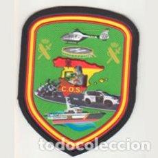 Militaria: PARCHE COS GUARDIA CIVIL ÚLTIMO LOTE. Lote 210629196