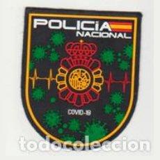 Militaria: PARCHE POLICIA NACIONAL COVID-19. Lote 210631027