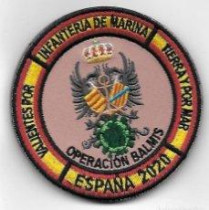 Militaria: PARCHE INFANTERIA DE MARINA OPERACION BALMIS 2020 COVID-19. Lote 245271880