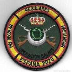 Militaria: PARCHE ET REGULARES OPERACION BALMIS 2020 COVID-19. Lote 245271765