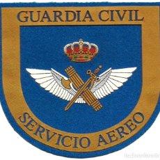 Militaria: GUARDIA CIVIL SERVICIO AÉREO PARCHE INSIGNIA EMBLEMA EB01750. Lote 211706509
