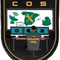 Militaria: GUARDIA CIVIL COS CENTRO OPERATIVO DE SERVICIOS PARCHE INSIGNIA EMBLEMA DISTINTIVO EB01464. Lote 211706589