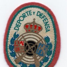 Militaria: DEPORTE Y DEFENSA TIRO NACIONAL EPOCA ALFONSINA. Lote 212179026