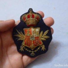 Militaria: * ANTIGUO PARCHE ALFONSINO A IDENTIFICAR, ORIGINAL. ALFONSO XIII. ZX. Lote 213342788