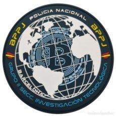 Militaria: PARCHE POLICÍA NACIONAL BPPJ BARCELONA (PVC 2D VELCRO). Lote 213664856