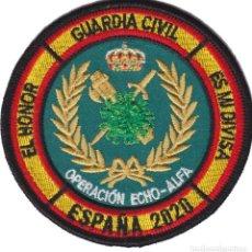 Militaria: PARCHE GUARDIA CIVIL COVID-19 (OPERACION ECHO-ALFA). Lote 213665407