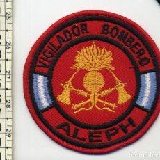 Militaria: PARCHE BOMBEROS VOLUNTARIOS - ARGENTINA. Lote 213669747